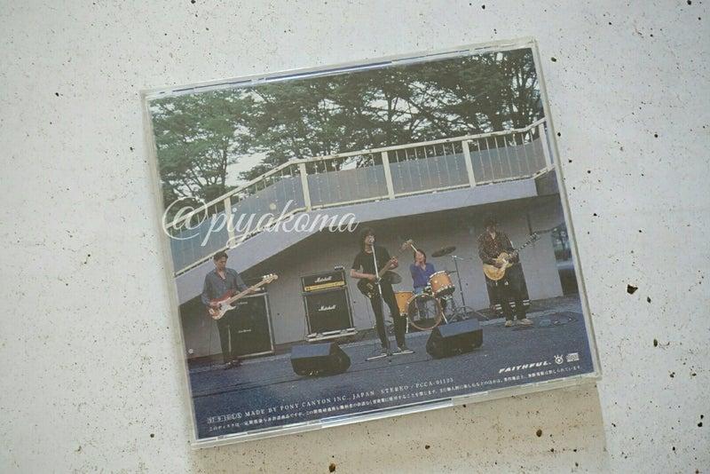 エレカシ CD AL.『明日に向かっ...