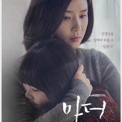 韓国ドラマ『mother』の記事に添付されている画像
