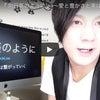 ライブ配信 9/2 『向日葵のように』〜愛と豊かさと美は繋がっていく〜の画像