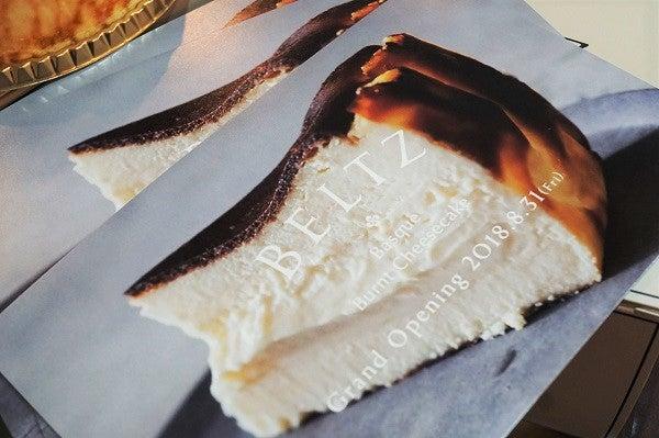 バスク チーズ ケーキ ベルツ 「BELTZ ベルツ」のバスクチーズケーキが美味しすぎると話題♡