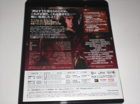 パニッシャー 情無用の最凶復讐2枚組Blu-ray(2018年9月4日発売)