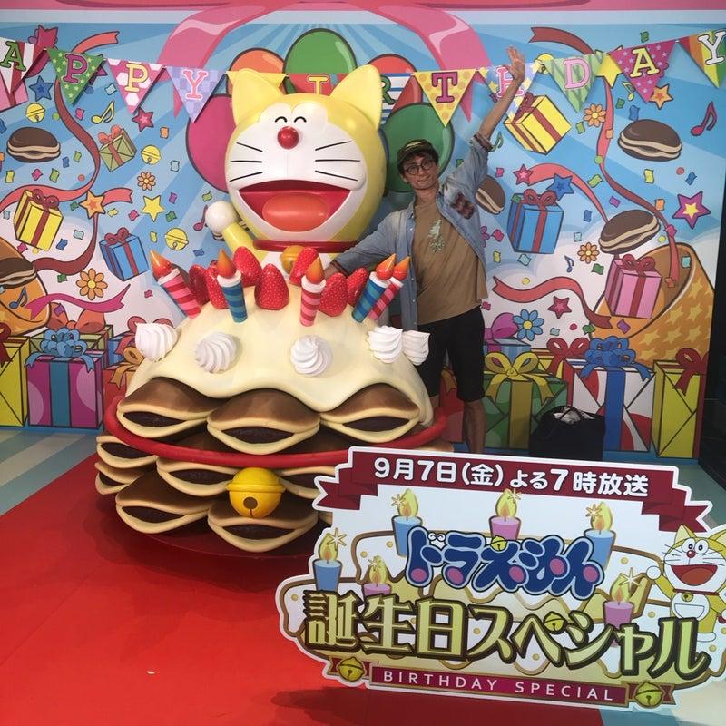 ドラえもん誕生日おめでとう 小田雅起のブログオダリンの