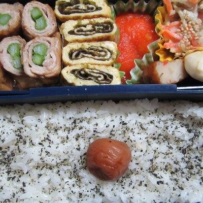 アスパラ豚肉巻き弁当☆の記事に添付されている画像