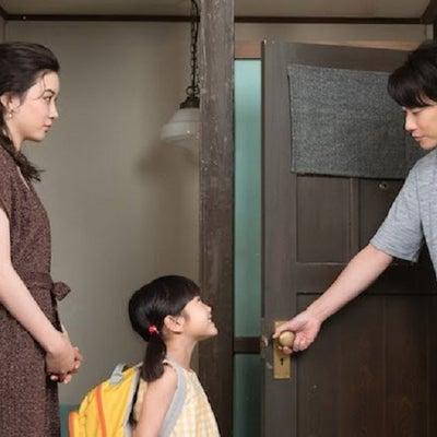 NHK 朝ドラ 半分青い 楡野鈴愛 永野芽郁 美魔女の記事に添付されている画像