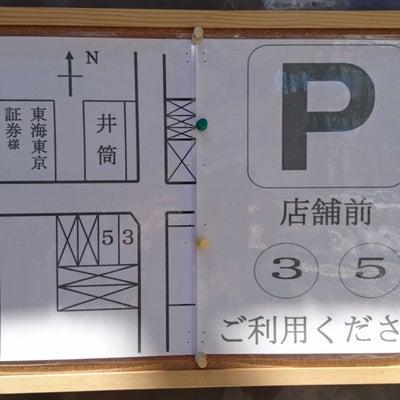 とんかつ井筒(名古屋市瑞穂区) 2018/8/21の記事に添付されている画像