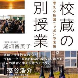 画像 立川伊勢丹にて6月22日までプロモーション中 の記事より 6つ目