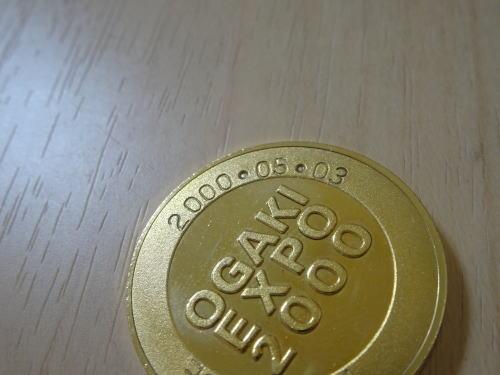 大垣博覧会メダル