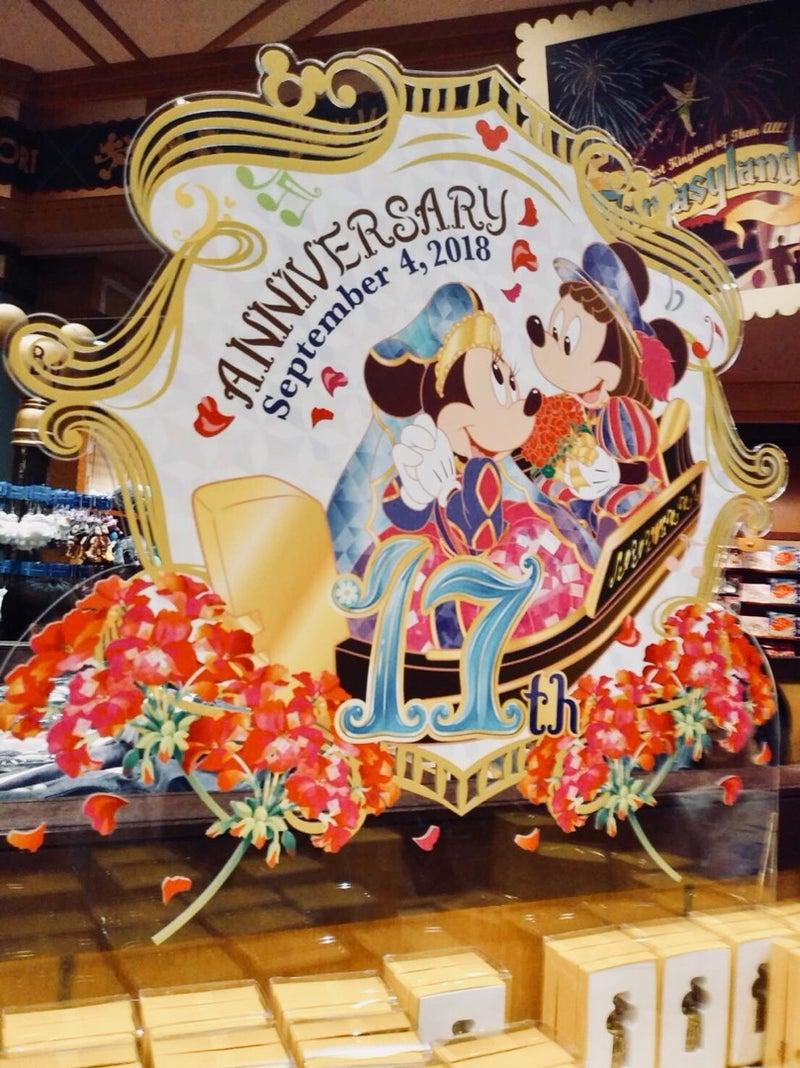 ディズニーシー17周年とハロウィーングッズ売り場の様子 | ディズニー