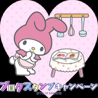 カフェ巡り♡CAFE SKRの記事に添付されている画像