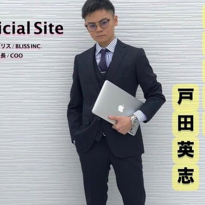 【大好評】高校生社長の✨戸田式ビジネス✨を大公開!!!の記事に添付されている画像