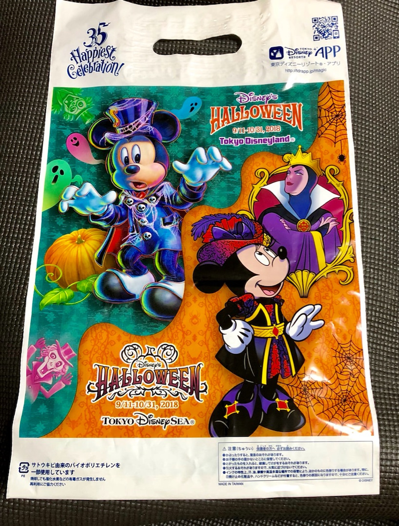 35周年ディズニーハロウィン2018おみやげ袋の隠れミッキー | ディズニー