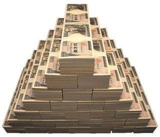 宝くじ 10億
