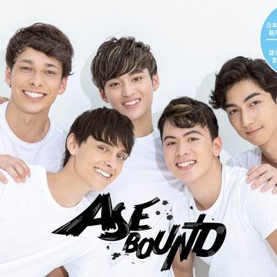 ASE BOUND(アセバウンド)結成!!の記事に添付されている画像