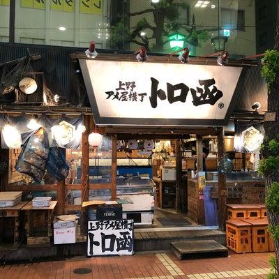 上野『上野 アメ屋横丁 トロ函』の記事に添付されている画像