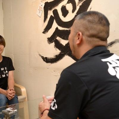 雑誌取材でした。水野裕子さんと対談形式での記事に添付されている画像