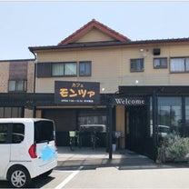 カフェ モンツァ①【愛知県一宮市】の記事に添付されている画像