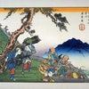 中山道 木曽路を歩く「鳥居峠~藪原宿」の画像