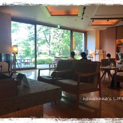 【仙台・蔵王 女子ひとり旅】中庭を散策の記事に添付されている画像