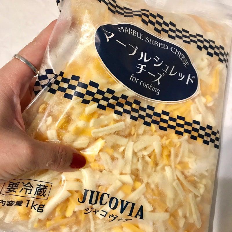シュレッド チーズ コストコ