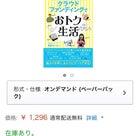 魔法のグローブ 「シングルナイン」の成功事例が 書籍掲載!の記事より