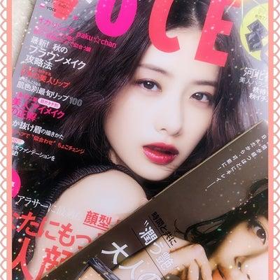 *VOCE10月号♡POLA B.Aと嬉しいおまけ♪*の記事に添付されている画像