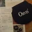 ORVIS/Reel…