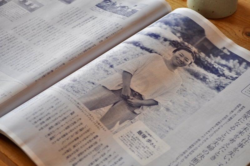 オレンジ ページ 最新 号