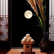 Otsukimi (viewing the moon)の記事に添付されている画像