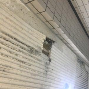 マンションの天井から水漏れSOS!の画像