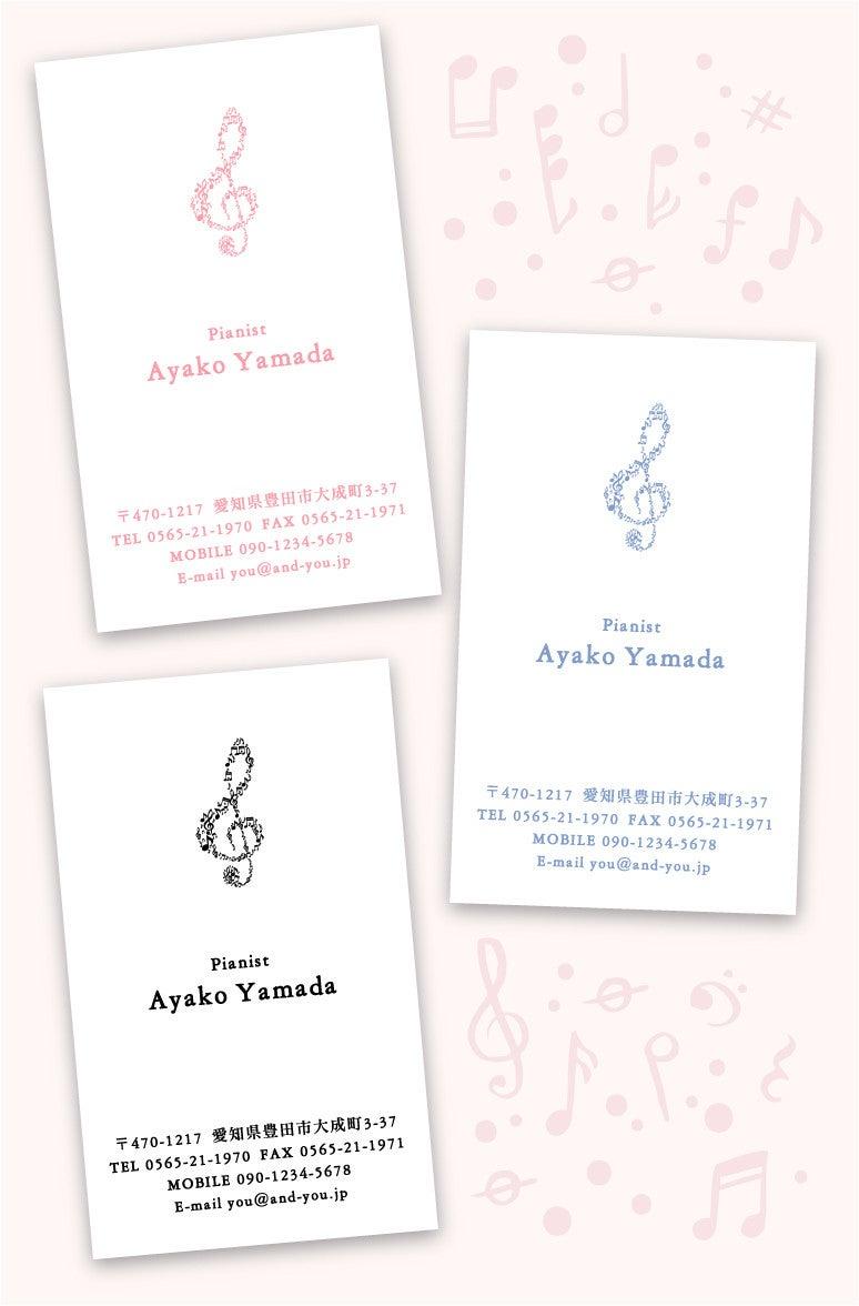 名刺 名刺デザイン 名刺作成 オシャレ
