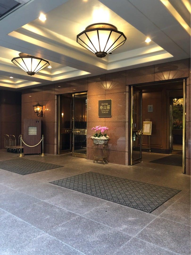 ホテル椿山荘東京で頂く美意識高め♡おすすめチャイニーズアフタヌーンティーで女子会レポ