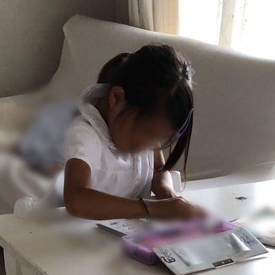 普段は集中力なし!でも文字を書くことに命を懸けられる!の記事に添付されている画像