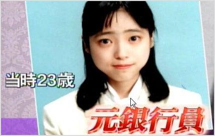 金田 朋子 うる星 やつ ら