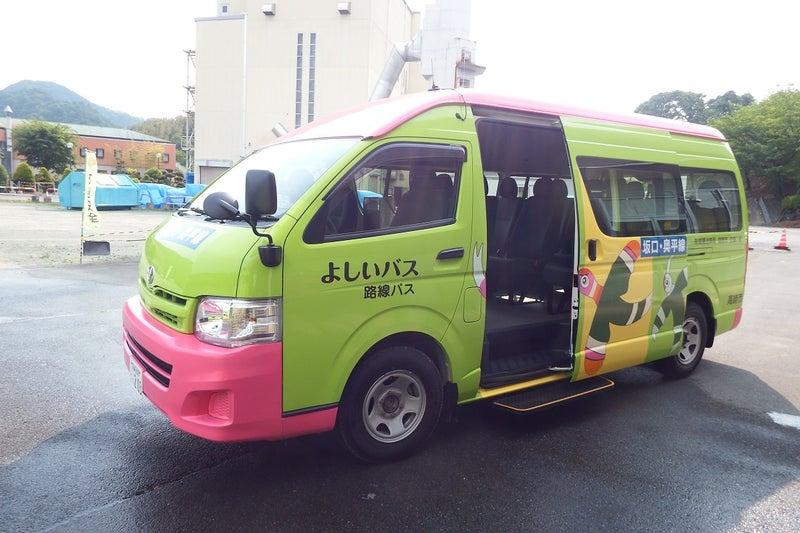 群馬県バスの旅その3(後編)~神...