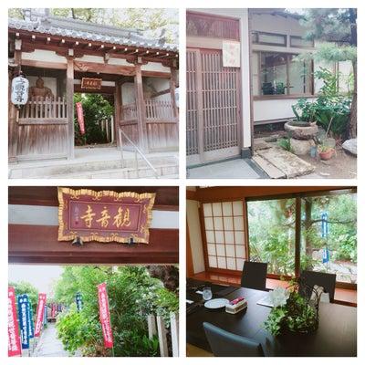 お寺ダイニング観音寺カフェ」元寺町 和歌山の記事に添付されている画像