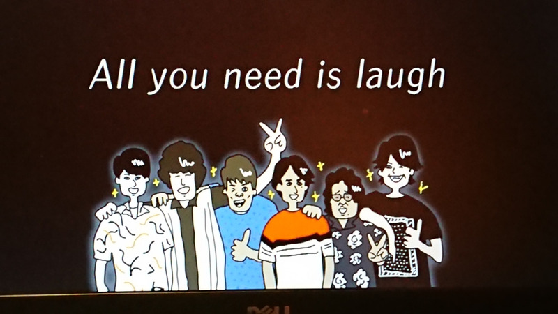 all you need is laugh ネタバレ注意 eight eighter