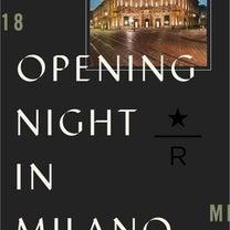 イタリアのミラノにスターバックスロースタリーオープンの記事に添付されている画像
