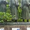 萩への画像