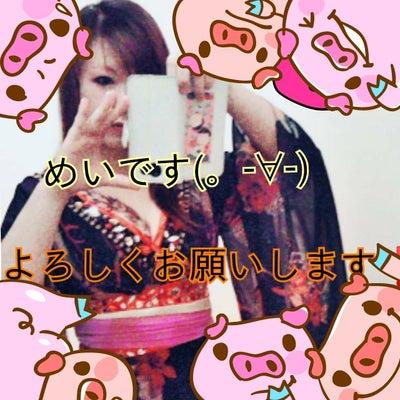 女の子紹介!!の記事に添付されている画像