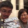 ママだからできること(発酵|大阪|麹|料理教室)の画像