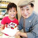 【NEWS】11月バースデーケーキプレゼント企画 ★10/1募集開始スタートの記事より