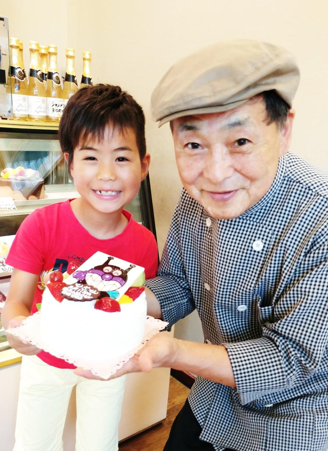 【NEWS】10月バースデーケーキプレゼント企画 ★9/1募集開始スタートの記事より