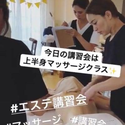 高橋ミカさん東京サロンへ!の記事に添付されている画像