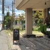 麺心やす葉@長野県松本市の画像