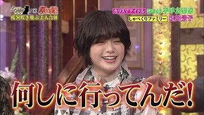 Yoshi しゃべ くり