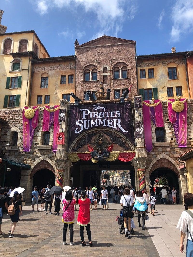 夏休み旅行〜ディズニーシー〜 | 大好きな夢の国日記