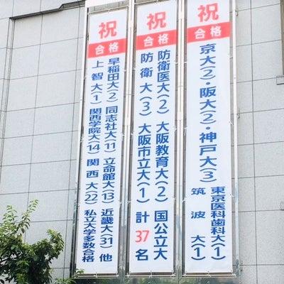興国高校の塾対象説明会へ行ってきましたの記事に添付されている画像