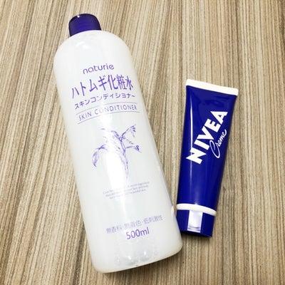 ハトムギ化粧水+ニベアクリームに美肌効果や美白作用はあるのか?検証してみた(前編の記事に添付されている画像