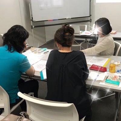 横浜市栄区 整理収納アドバイザー2級認定講座の記事に添付されている画像