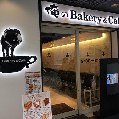 「俺のBakery&Cafe」銀座の食パン~夢~の記事に添付されている画像